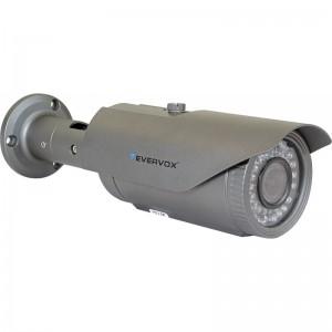4507-2mp-onvif-hd-ip-kamera