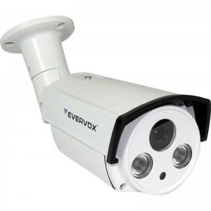 4512-2mp-onvif-hd-ip-kamera