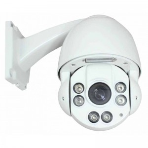 sc20-2mp-ip-speed-dome