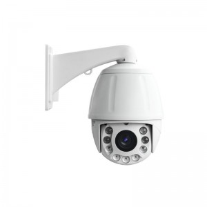 sr20-2mp-ip-speed-dome